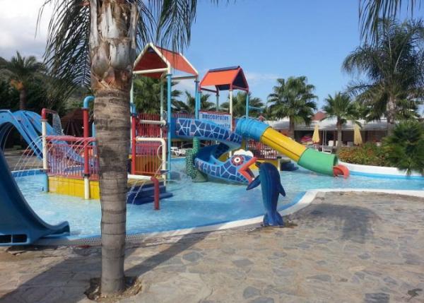 Çocuk Oyun Havuzu